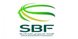 اتحاد السلة يحدد مواعيد انطلاق برامجه وإلغاء دوري الناشئين الموسم المقبل