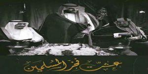 عشت يا فخر العرب والمسلمين