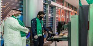 مطار الأمير سلطان بن عبدالعزيز بتبوك يحتفل باليوم الوطني الـ 90 للمملكة