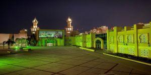 أكبر مركز إسلامي بأمريكا اللاتينية يتوشح بالأخضر احتفاءً بالذكرى التسعين لتوحيد المملكة