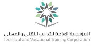 تقنية طريف تحدد مواعيد القبول ببرامج الدبلوم للفصل التدريبي الثاني
