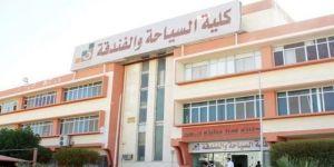 كلية السياحة والفندقة بالمدينة تبدأ القبول للفصل الدراسي الثاني