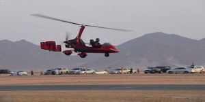 إنطلاق فعالية المدينة المنورة للطيران العام والرياضي