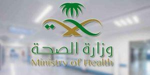 الصحة تُفعل أنشطة اليوم العالمي لصحة الرجل