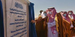 أمير نجران يفتتح مبنى الضمان الاجتماعي بمحافظة يدمة