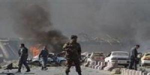 مصرع 3 من قوات الأمن وإصابة 19 مدنياً في انفجار شرق أفغانستان