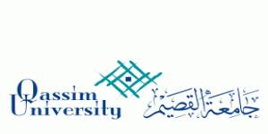 توفر عدد من الوظائف الأكاديمية الشاغرة في جامعة القصيم
