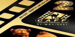 سينيمانا للفيلم العربي الثاني تواصل استلام المشاركات