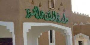 قناة دارة الملك عبدالعزيز تحقق المليونية الأولى