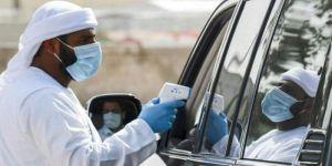 خلال الـ24 ساعة الماضية 2159 إصابة جديدة و 10 وفيات بفيروس كورونا في الإمارات