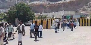 المملكة تدين بأشد العبارات اقتحام المتظاهرين لقصر المعاشيق