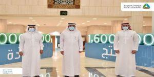 المواصفات السعودية تحتفل بِـ 1.6 مليون منتج في منصة سابر الإلكترونية