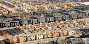 تطورات إيجابية في القطاع العقاري.. وبناء 344 ألف وحدة سكنية جديدة خلال 2020