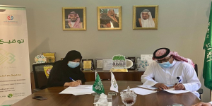 إتفاقية تعاون بين جمعية كيان للأيتام ومركز تعارفوا للإرشاد الأسري