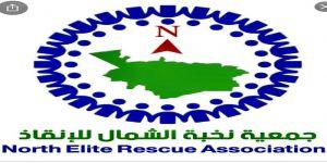 نخبة الشمال للانقاذ تدعو اعضاء مجلس الجمعية العمومية لحضور الإجتماع العام