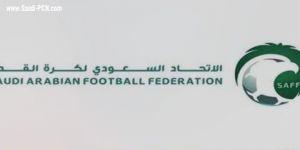 الاتحاد السعودي يعقد جمعيته العمومية الـ١٣