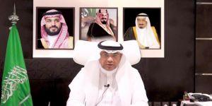 مدير تعليم مكة: في الذكرى الخامسة لرؤية 2030 تواصل بلادنا مسيرة النجاحات والنماء