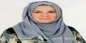 أريج المطبقاني تشكر القيادة على الدعم وتسمية نائب الرئيس