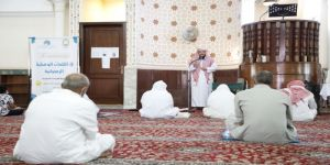 80 ألف مستفيد من البرامج الدعوية الرمضانية لجمعية أجياد للدعوة بمنطقة الحرم خلال رمضان