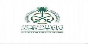 الخارجية السعودية تندد وتستنكر بشدة ما تضمنته تصريحات وزير خارجية لبنان من إساءات مشينة للمملكة وشعبها ودول مجلس التعاون