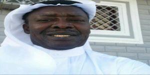 الاستاذ سعود بن محمد المولد إلى رحمة الله