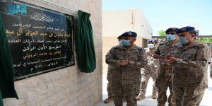 هيئة الأركان العامة تفتتح مقرها الجديد للملحقية العسكرية السعودية بدولة الإمارات