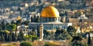 الجامعة العربية ترحب بقرار إعادة افتتاح القنصلية الأمريكية في القدس