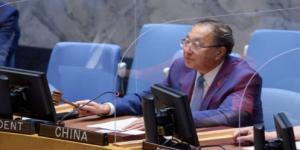 الصين تطالب مجلس الأمن بإجراءات قوية لمعالجة القضية الفلسطينية