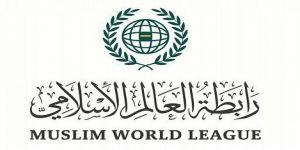 العالم الإسلامي تدين استمرار محاولات المليشيا الحوثية الإرهابية المدعومة من إيران استهداف المدنيين بالمملكة