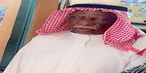 الهوزه كبير رياضي مكة إلى رحمة الله