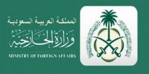 السعودية تعرب عن بالغ الأسى لحادث تصادم قطاري ركاب جنوب باكستان