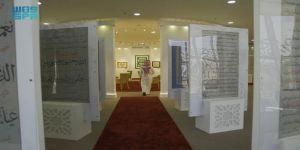 معرض الخط العربي بمكتبة الملك عبدالعزيز العامة يواصل فعالياته