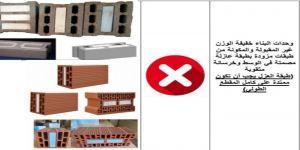#عاجل في مكة المكرمة مصانع خرسانية مخالفة ومستودعات مشبوهه وحناجر مبحوحة