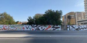 جدة تشهد إطلاق جدارية لتنمية مهارات الرسم