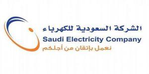 السعودية للكهرباء تتيح تسديد الفواتير عن طريق تطبيق Apple pay