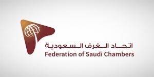 إتحاد الغرف السعودية في اجتماعه الثاني يقترح بفتح بنك روسي بالرياض