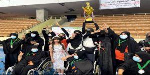 النادي النسائي لذوي الإعاقة بتبوك يحقق أول بطولة لألعاب القوى في المملكة