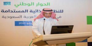 المملكة اتخذت عدة خطوات على جميع مستويات النظم الغذائية لتحقيق التنمية المستدامة