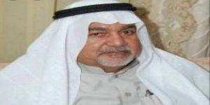 آل الكاتب وأرحامهم وأصهارهم ينعون فقيدهم المغفور له المطوف عبدالله