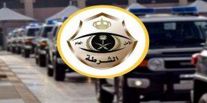القبض على مقيم اثيوبي لارتكابة جرائم جمع الأموال بطريقة غير مشروعة في مكة