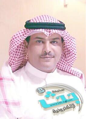 بقلم: فهد الطائفي