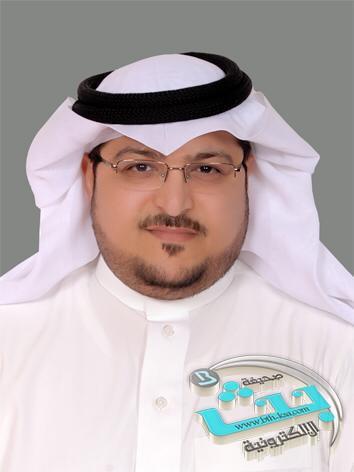 د.بندر بن مفرح العسيري