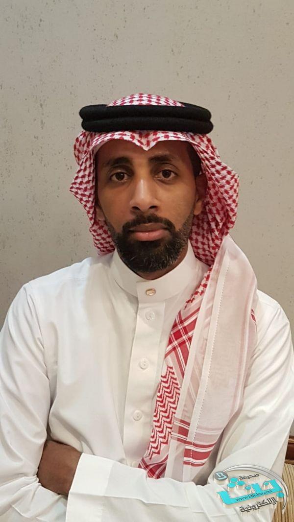 محمد العبدالله