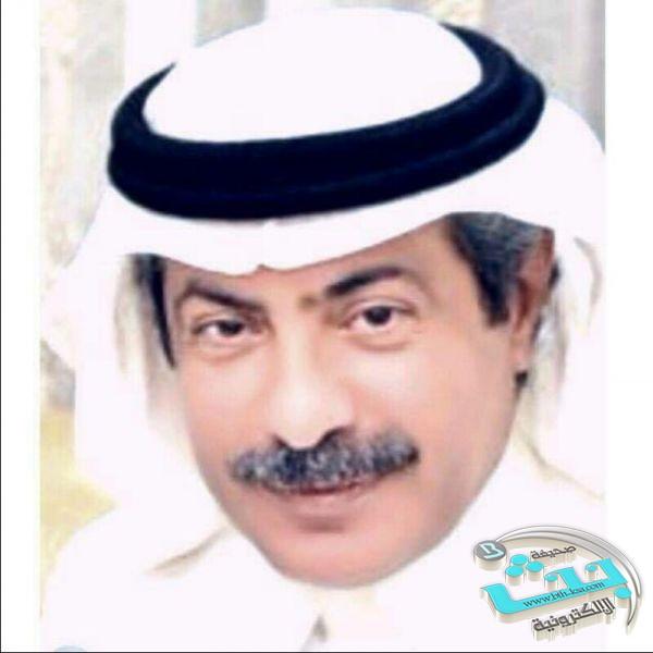بقلم اللواء الركن م.الدكتور/ بندر بن عبدالله بن تركي آل سعود