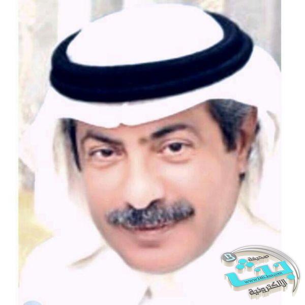 اللواء الركن الدكتور/بندر بن عبدالله بن تركي آل سعود