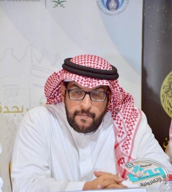 علي حسين الزهراني