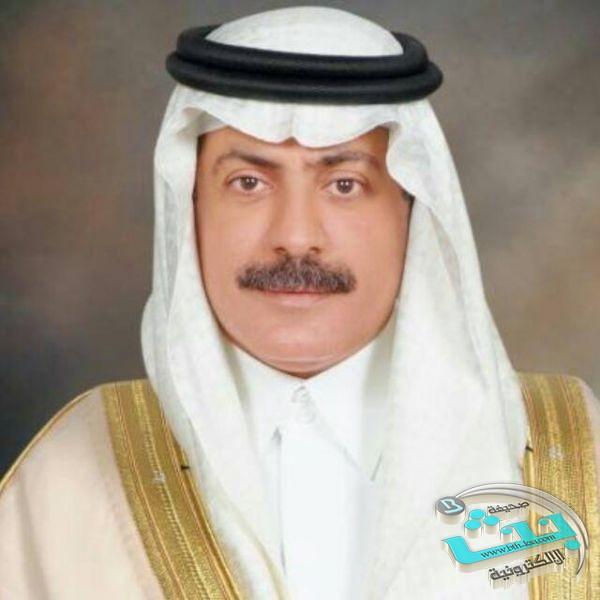 اللواء الركن م. الدكتور بندر بن عبد الله بن تركي آل سعود
